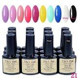 UV LED Light Manicure Collection Set-BASICS 12Pcs Gel Nail Art Polish 10ml 10colors+Top+Base #21 - Best Reviews Guide